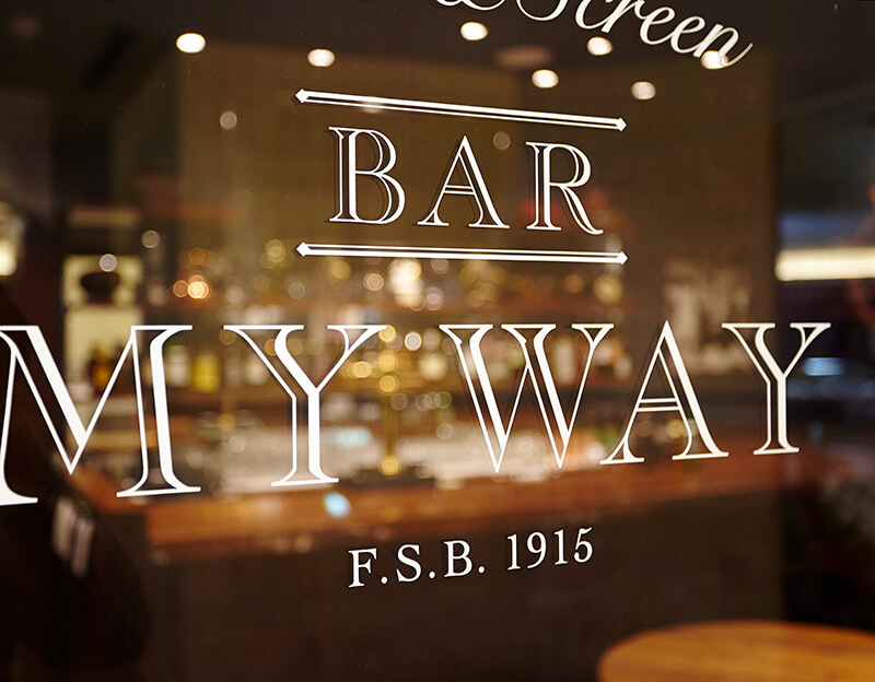 Bar My Way