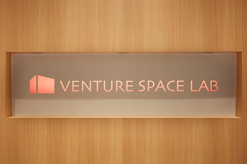 VENTURE SPACE LAB
