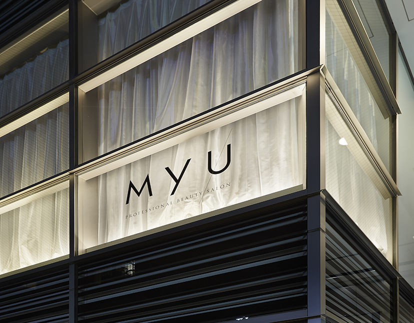 MYU Professional beauty salon