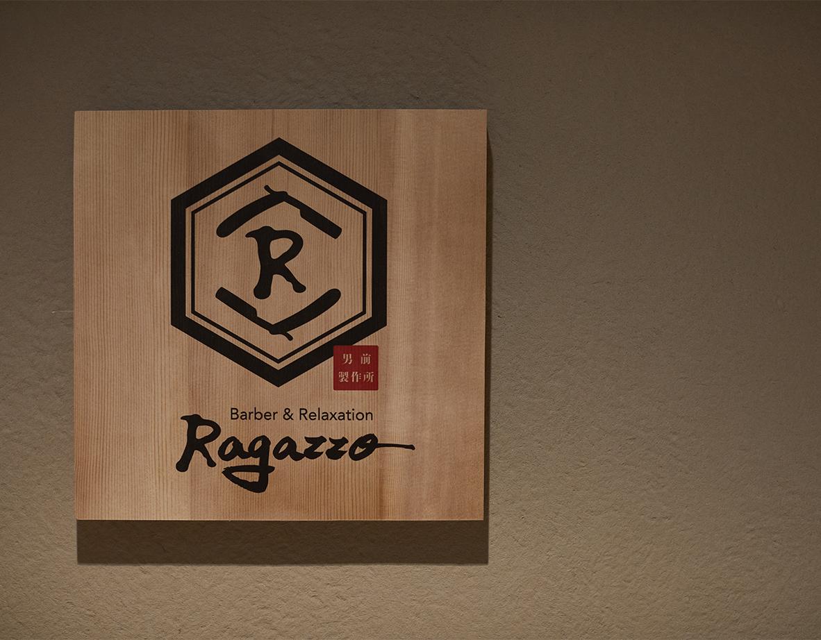 Ragazzo Barber&Esthetic
